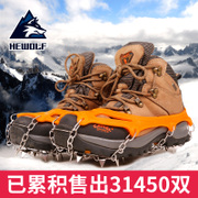 Wolf wolf claw non-slip shoe cover snow mountaineering non-slip shoe chain spikes 11 teeth simple outdoor ice catch snow claws