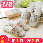 Buy 1 get 1 summer home and Home Furnishing cotton linen slippers indoor antiskid slippers lovers floor