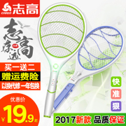 High energy electric mosquito swatter rechargeable large net surface led lamp multifunctional electric mosquito killer mosquito swatter swatter