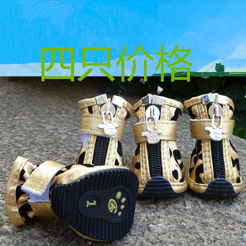 Dog shoes gold shoes Zebra print dog Teddy VIP Pomeranian dog boots pet shoes tilt bottom dog shoes