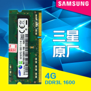 Samsung memory, DDR3L 1600, 4G notebook memory, original PC3L-12800S 1.35V