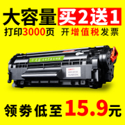 For Liansheng easy to add powder HP12A toner cartridge Q2612A HP1020 HP1005 HP1010 m1005