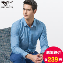 Seven ones Wolf mens long sleeve shirt spring 2017 new youth business casual shirt base shirt mens authentic