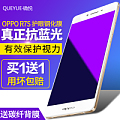 OPPOR7S steel film oppor7 steel R7plus full-screen mobile phone Film R7sm / c Blu-ray protection film