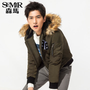 Semir 2016 new men removable winter coat fur cap cotton cotton padded jacket Metrosexual youth.