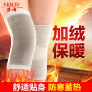 With cashmere kneepad warm running outdoor varnish cover thick thick knee and winter anti-skid basketball