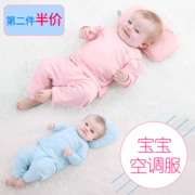 Baby underwear suits spring summer cotton summer air conditioning service neonatal long johns spring baby clothes