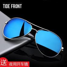 Polarized sunglasses men sunglasses sunglasses driver toad tide driving mirror glasses fishing tide eyes