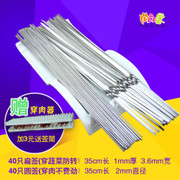 Barbecue mutton string prod stainless steel flat tool accessories outdoor barbecue skewers needle bar sign iron prod