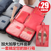 Fatichy travel bag luggage clothing clothes shoes underwear bag bag finishing travel package