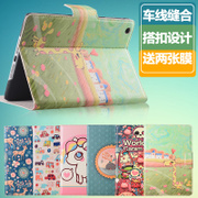 Mycolors iPad Mini protector mini2 ipadmini3 funda Shell ultra mini de de Corea del Sur