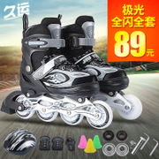 Long distance skating adult adult roller skating shoes children's full set of single straight row roller shoes beginner men and women