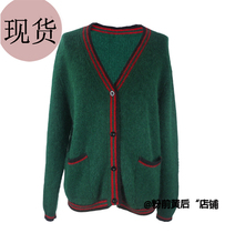 Fan Zhiqiao spring 2017 new retro lightweight and comfortable womens long sleeve mohair knitted Cardigan coat sweater