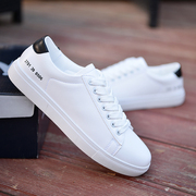 In the spring of 2017 new men's sports shoes shoes white youth trend of Korean white shoes shoes