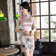 2017 new spring and summer silk fashion improved Vintage slim slim girls daily short cheongsam dress