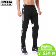Fast dry sports pants, men's fitness, trousers, spring and autumn, pants, trousers, elastic running feet, football training pants
