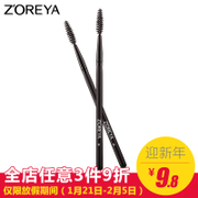 ZOREYA eyebrow brush, brush, brush, eyelash curler, eyelash curler, mascara brush, cosmetic brush
