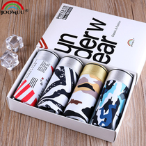 gift box fitted men ice silk Modal sense trace size soft flat four corner briefs sexy thin breathable youth tide