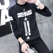 Czech lobp autumn and winter men's sweater T-shirt sweater slim Korean teenagers tide mohair sweater