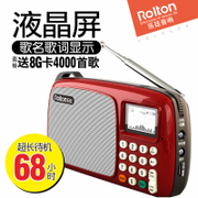 Rolton/ Le Ting T303 radio old man charging mini mini audio card reader portable player