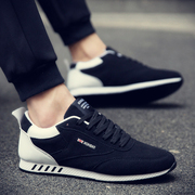 2017 new spring men's sports casual shoes canvas shoes running trend of Korean students all-match shoes