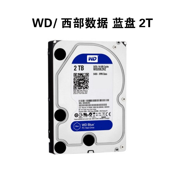 WD/Western Digital WD20EZRZ 2T desktop 64M for the hard drive Western Digital 2TB blue green