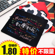 Creative personality Korean cartoon mouse pad small cute LOL game computer office mouse pad