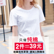 Pure bamboo cotton t-shirt female summer new 2017 Korean women T-shirt all-match loose short sleeved white shirt