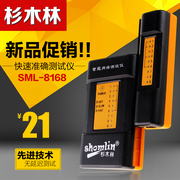Fir forest, SML-8168 computer network, cable tester, telephone tester, wire tester, no delay