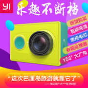 Small ant motion camera upgraded version of the generation of intelligent digital camera remote control camera Yi YDXJ01XY