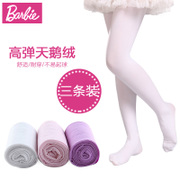 Bobbi's spring girl pantyhose Leggings baby white stockings socks socks girl student dance thin