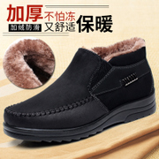 The winter men's shoes old Beijing shoes mens high plus cashmere thermal elderly father shoes shoes slip