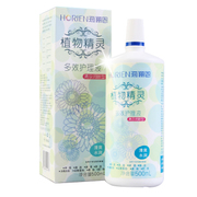 500ml Sea Li EnMei myopia pupil contact lens care solution nutrition potion bottles of Sprite Qingrun plants