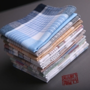 And Mu Ji (60s) men's cotton handkerchief towel handkerchief nostalgic defective handkerchief wipe