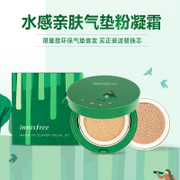 Innisfree/ Innisfree skin cream to powder water cushion