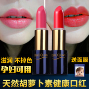 Biao Stephen lipstick lasting moisturizing color lip biting color mauve grapefruit students genuine waterproof lipstick for pregnant women