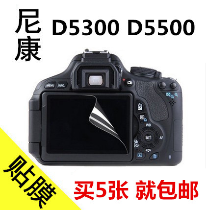 Nikon D5300, D5500 SLR cameras, film cameras, LCD screen, electrostatic adsorption, protective film parts