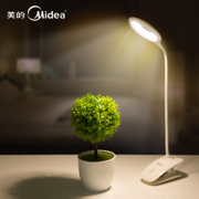 The rechargeable LED lamp eye protection desk bedroom bedside reading dormitory clip type