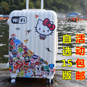 15 waterproof suitcase stickers brand personality box password box suitcase stickers A4 wear