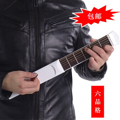 Guitar fingers training refers to the force The guitar chords trainers Convenient pocket guitar The guitar chord refers to the board