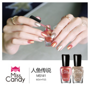 Miss Candy health refers to color stripping nail polish, non-toxic tearing lasting spring and summer Nail Kit 7ML*2 bottle