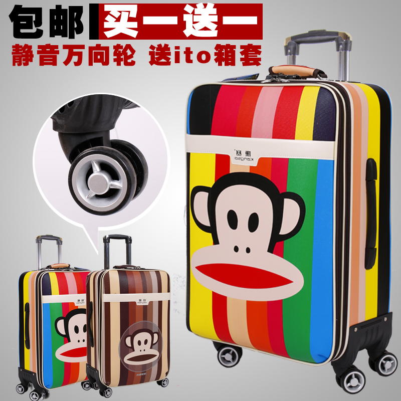 24 inch trolley universal wheel luggage travel luggage 20 inch girls cute Paul Frank