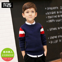Levocetirizine kids boys sweaters children sweater sleeve crewneck sweater the spring and Autumn period Korean boom spring 2017 new
