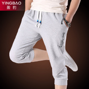 The seven men's sports leisure pants shorts Metrosexual loose pants pants thin summer summer closing 7 points breeches