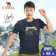 Hot selling 20 thousand camel outdoor fast dry T-shirt spring and summer men and women with a short sleeved short sleeved dry clothes