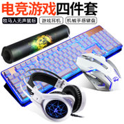 I feel the mechanical keyboard and mouse headset three suit Wrangler light cable computer games gaming mouse