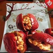 Xinjiang super Hetian jujube walnut clip new special offer shipping bulk snacks called fresh jujube selling beauty brain