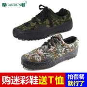Good camouflage shoes shoes in the fierce labor liberation plimsolls 07 men training shoes outdoor labor canvas shoes