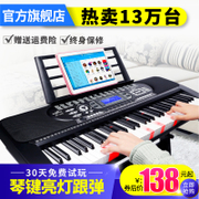 The new rhyme more than 229 function electronic piano beginner 61 adult children piano teachers teaching piano students