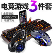 Wrangler really feel mechanical keyboard and mouse headset three suit game metal wired luminescent backlight lol